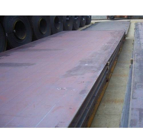 Building Structural Steel Plates-STEEL CLIK
